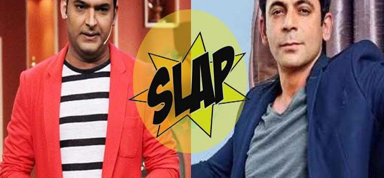 Kapil Sharma Explains Himself After He Physically Assaulted Sunil Grover!