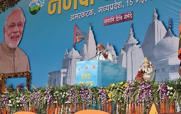 Modi Narmada