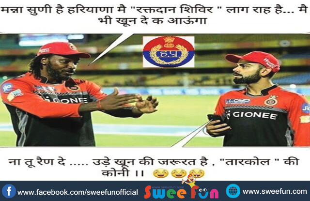 cricket joke kohli gayle